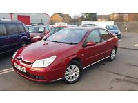 2007 57 CITROEN C5 2.0 HDi 16V 138 EXCLUSIVE.MASSIVE SPEC.GREAT COLOUR.2 KEYS .