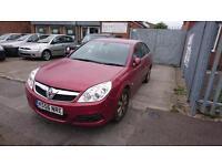 2007 / 56 Vauxhall Vectra 1.8 I VVT Design 5 Door No MOT Starts/Drives