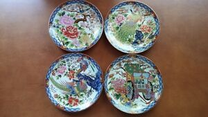 Japanese decorative plates, tea pot and vase