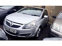 2008 Vauxhall Corsa 1.4 SXI 74,000 miles! 12 months MOT! £2200! P/EX Welcome!!