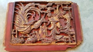 Very old antique Chinese wooden carving