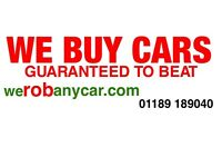 Cars bought for cash!! Guaranteed to beat our competitors!! £50 - £50000!!