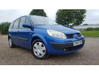 2004 RENAULT GRAND SCENIC 1.6L VVT 115 EXPRESSION MANUAL PETROL 5 DOOR MPV
