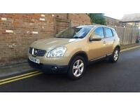 Nissan QASHQAI 1.6 ONLY 48,000 MILES SAT NAV REVERSE CAMERA PANORAMIC ROOF 2006