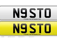 Private number plate / registration for sale . On retention certificate