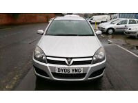 VAUXHALL ASTRA 1.4 ESTATE LOW MILES SILVER ONLY £15 WEEL P/LOAN 2006 LIFE MODEL