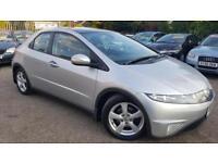 2008 Honda Civic 1.8i-VTEC*LOW MILEAGE*PANORAMIC ROOF*FULL DEALER HISTORY