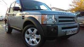2008 LAND ROVER DISCOVERY 3 TDV6 HSE RARE AND STUNNING IZMIR BLUE ALWAYS AS
