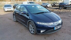 2007 Honda Civic EX I-VTEC 6 Speed Manual