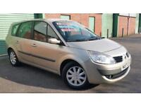 2008(57) RENAULT GRAND SCENIC 1.5dCi 106 DYNAMIQUE S SEVEN SEATER 7 SEATS
