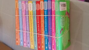 Mates and Dates books, set of 12