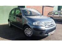 CITROEN C3 1.4HDi DIESEL 5 DOOR,FULL SERVICE HISTORY,75 MPG £30 TAX,NEW MOT