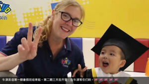 ESL Teacher Wanted in China (Competitive Compensation + Benefit