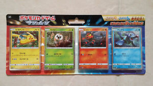 Pokemon Sun & Moon Japanese Alola Holo Promo Cards - Set of 4