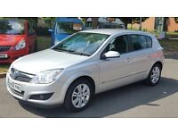 2008 VAUXHALL ASTRA DESIGN 1.6L PETROL 5 DR ++1 FORMER KEEPER++AUTO LIGHTS++HALF LEATHER TRIM++AUX++