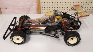 VINTAGE KYOSHO GALLOP 2 RC