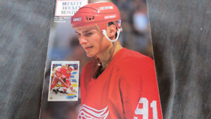 Beckett Hockey Monthly 1991(Sergei Fedorov cover)