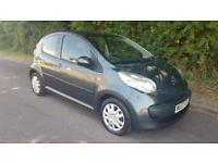 2007 Citroen C1 1.4HDi Rhythm,** Road Tax £20 per year**BRAND NEW CLUTCH