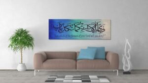 Islamic Art. Favours of your Lord. Surah Rehman. Calligraphy Tor