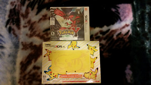 Pickachu yellow 3DS XL Limited Edition