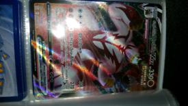 Pokemon Urshifu vmax mint