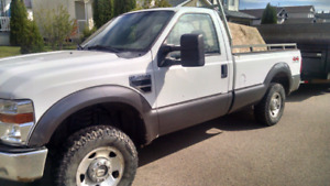 2008 F-250 for sale