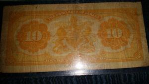 1913 battleship $10 bill graded PMG 15 the Royal Bank of Canada. London Ontario image 3