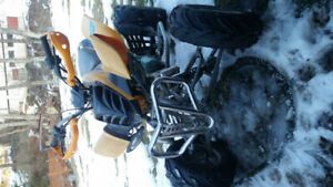 250cc ATV for sale