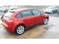 2008 58 CITROEN C4 1.6HDi CACHET 92BHP.GREAT COLOUR,SUPERB MPG,LOW TAX,.FULL MOT