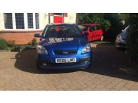Kia Rio, 2006. 74000 miles, 1.4. years mot, both keys, full service history.