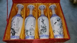 "Beautiful set of 4 spectacular 10"" tall Chinese thin porcelain /"