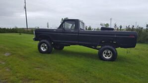 Sold.     1978 Ford F 150 4x4 with ownership