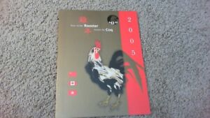 2005 YEAR OF THE ROOSTER MINT STAMPS