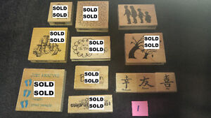 Stampin Up Wood Stamp Collection Scrapbooking or Card Making NEW