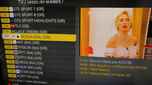 BEST IPTV GREEK,SPANISH,PORTUGUESE CHANNELS AND MORE