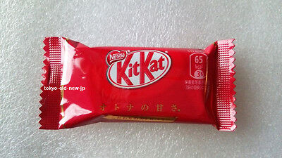 Nestle Kit Kat Strawberry Chocolate Mini x1 from Japan F/S