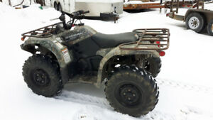 2014 Yamaha Kodiak For Sale