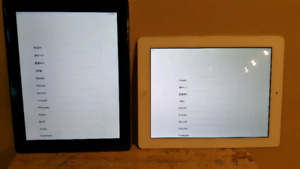 iPad Air® 2 16/64/128Gb iPad PRO 128Gb iPad 4 from $269 to Barri