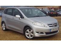 Honda FR-V 2.2i-CTDi Sport - 2.2 DIESEL - PX - SWAP - DELIVERY AVAILABLE