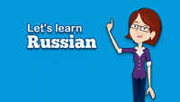 Interactive ussian lessons!.