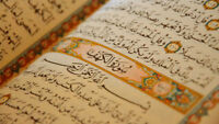 Quran classes with Tajweed and Islamic learning