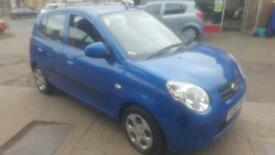 Kia Picanto 1.1 Chill 5 DOOR - 2008 58-REG - 1 OWNER FROM NEW