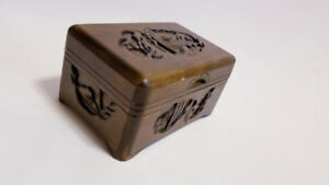 Vintage Solid Wood Chinese Oriental Carved Jewelry Box