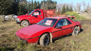 1984 fiero for sale or trade