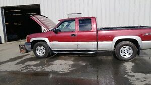 Wanted, Truck cap 6.5 ft.for 2005 Chev Silverado extra cab