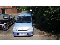 Daihatsu Charade 2003, 70,000 Miles, Full Service History, Long MOT, Very Good Condition