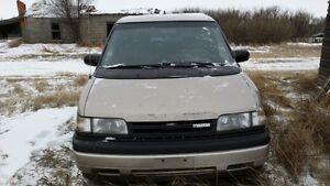 1989 Mazda MPV Minivan, Van