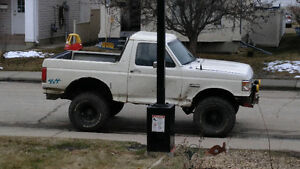 1990 Ford Bronco Coupe (2 door)