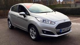 2013 Ford Fiesta 1.25 82 Zetec 5dr Manual Petrol Hatchback