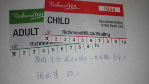 10 times Ice Skate Ticket of Richmond Hill